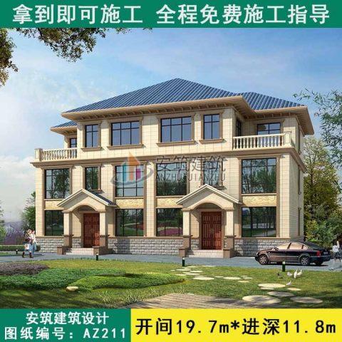 【好看双拼】20x12三层农村兄弟自建房设计图纸
