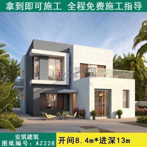 【现代经典】8x13二层现代小别墅设计图