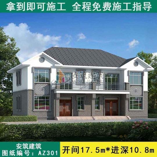 【中式双拼】17x11二层兄弟双拼别墅设计图
