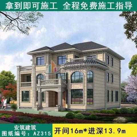 【豪华三层】16x14农村三层欧式最新别墅设计图