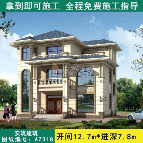 【豪华三层】12x8三层豪华小面积别墅设计图