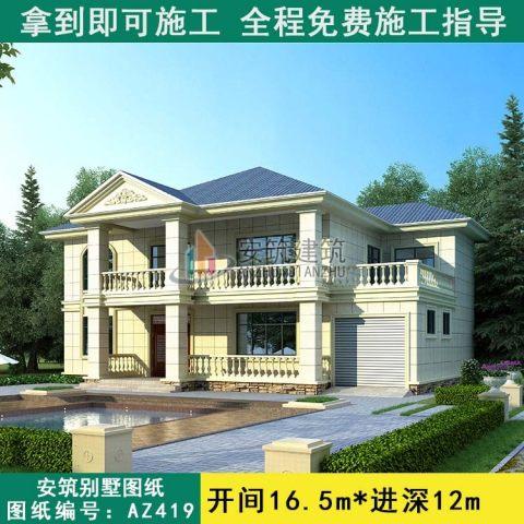 占地17x12二层带车库露台自建别墅设计全套施工图