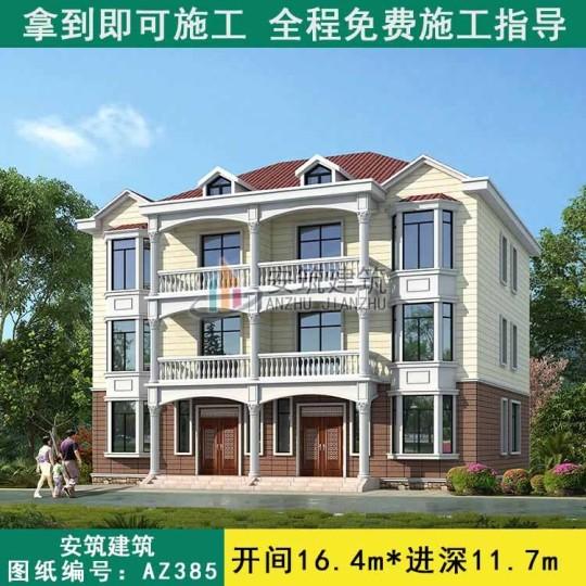 占地16x12三层双拼自建别墅设计全套施工图