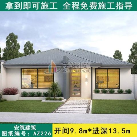 【一层推荐款】农村一层新颖现代风别墅设计图,漂亮的一层别墅图
