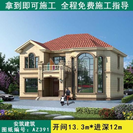 占地13x12二层独栋自建别墅设计全套施工图