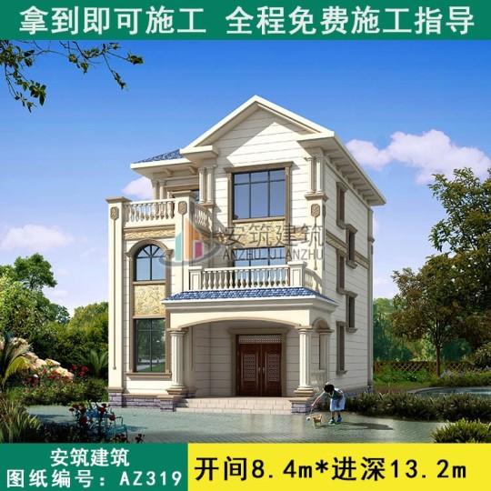 占地8x13三层带露台自建别墅设计全套施工图