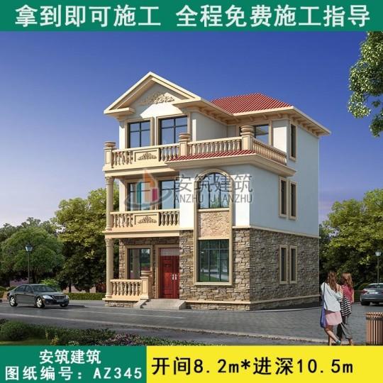 占地8x11三层带露台自建别墅设计全套施工图