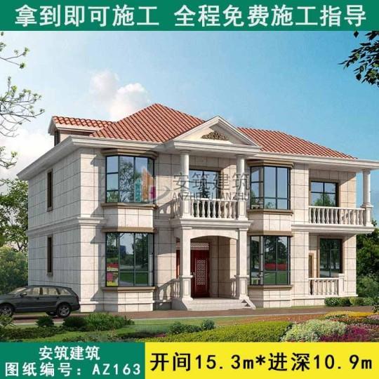 【二层推荐】乡下二层超多卧室别墅设计