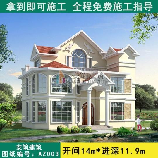 三层别墅图纸设计图及效果图