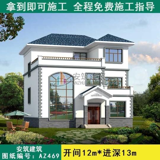 12x13米三楼带露台农村建房效果图全套施工图