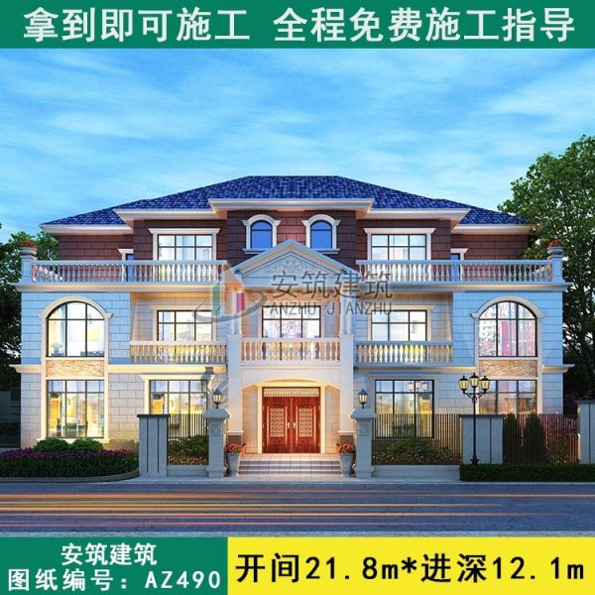 三层双拼私人别墅建筑设计图纸