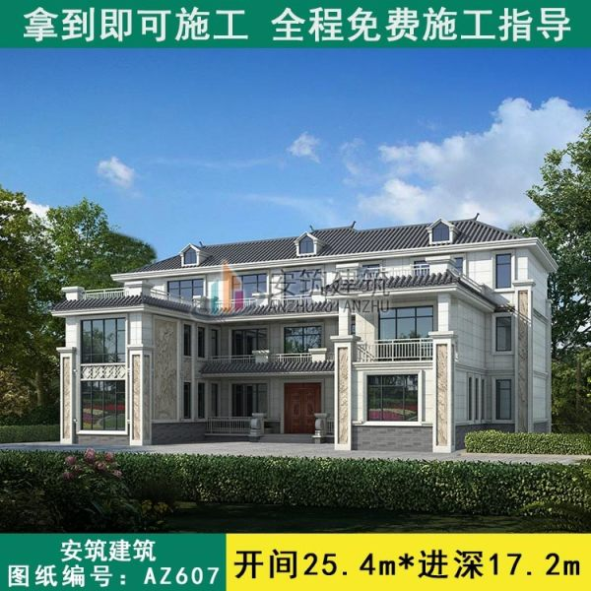 新中式別墅圖片大全外景三層豪華別墅設計圖紙