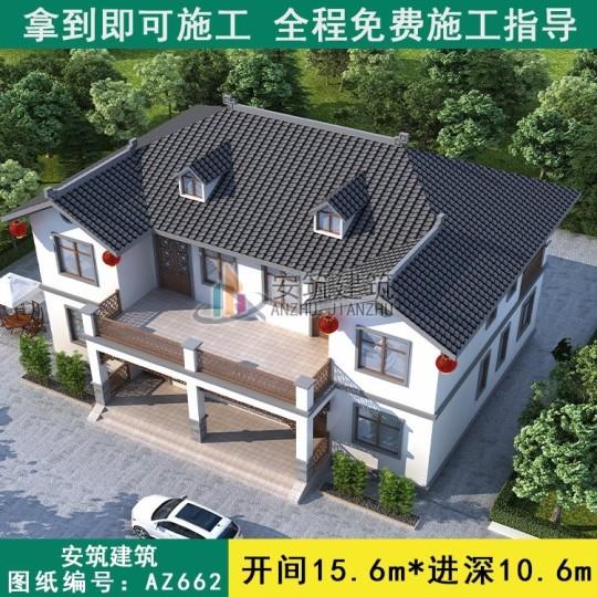 新农村自建房双拼设计图