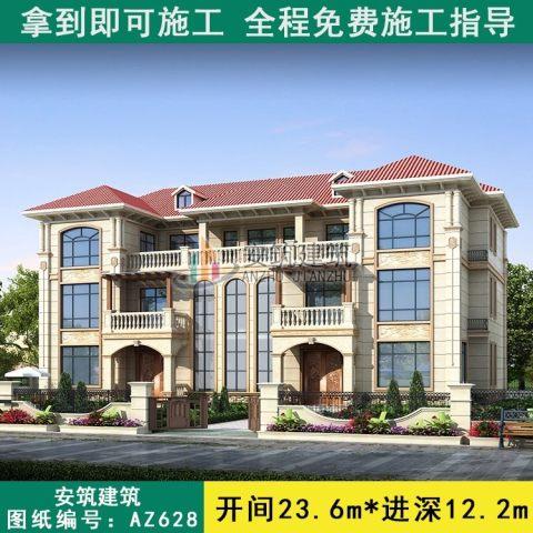 三层豪华专业农村自建房设计图