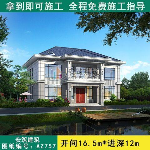 小两层现代新中式别墅外观效果图施工图