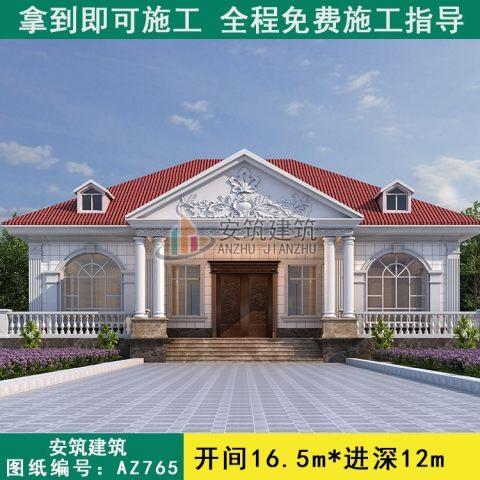 16米宽12米长一层小别墅新款农村砖混结构设计图