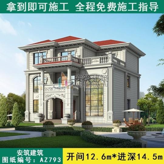 三间欧式豪华房子设计图