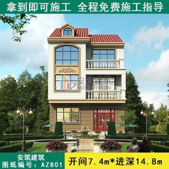 小面积三层别墅设计图纸及效果图别墅设计图纸