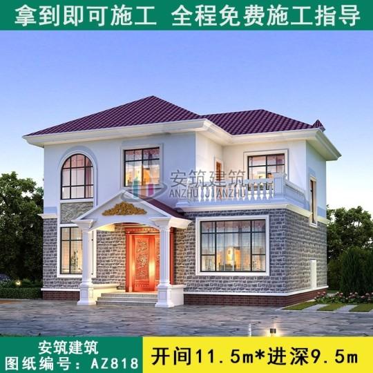 农村二层简约实用型自建房小别墅设计图纸农村二层别墅设计