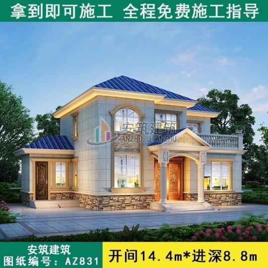 占地14m×9二层带露台小别墅图纸,建这么一栋人人夸