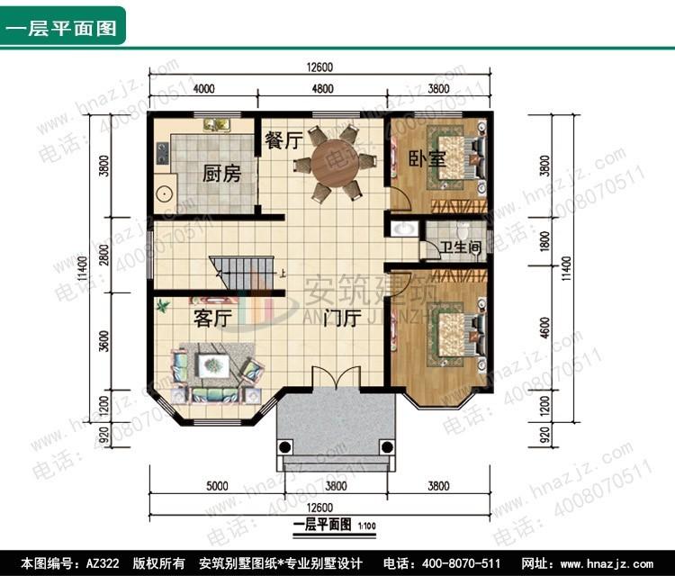 歐式二層別墅設計圖平面圖