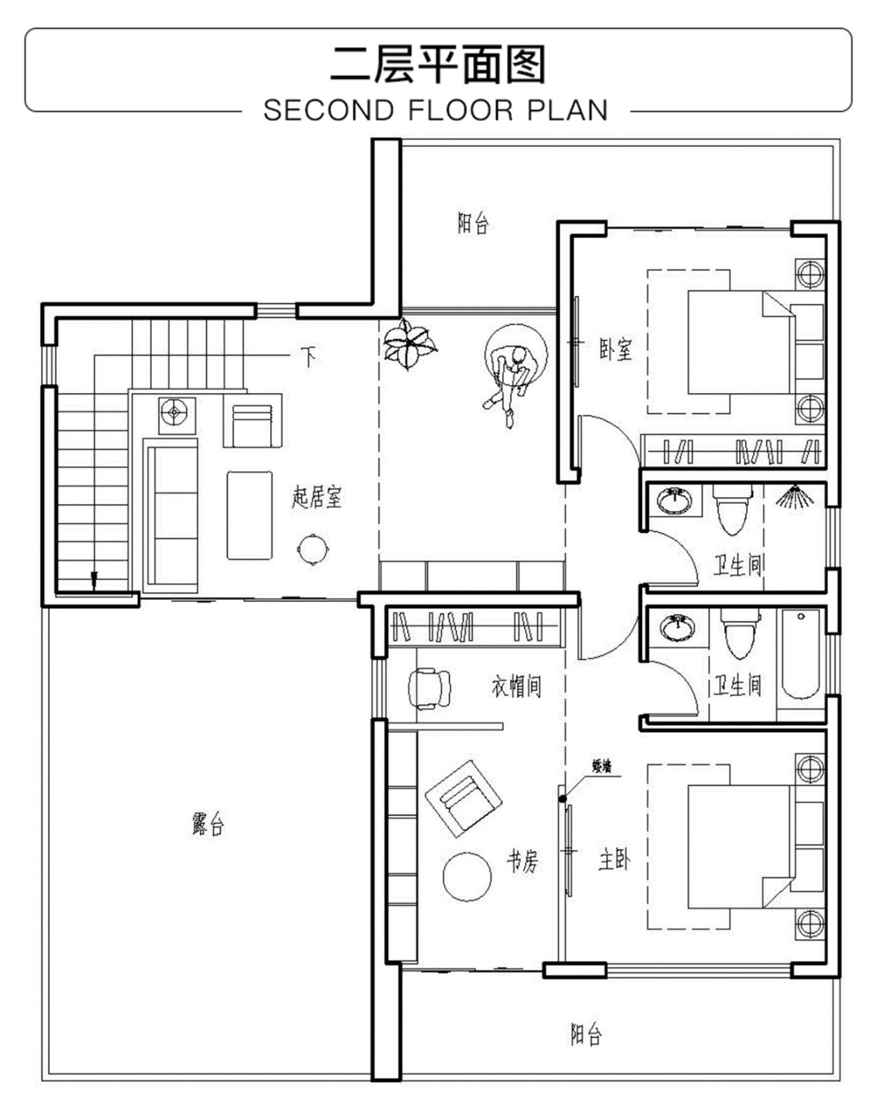 现代二层别墅设计图平面图