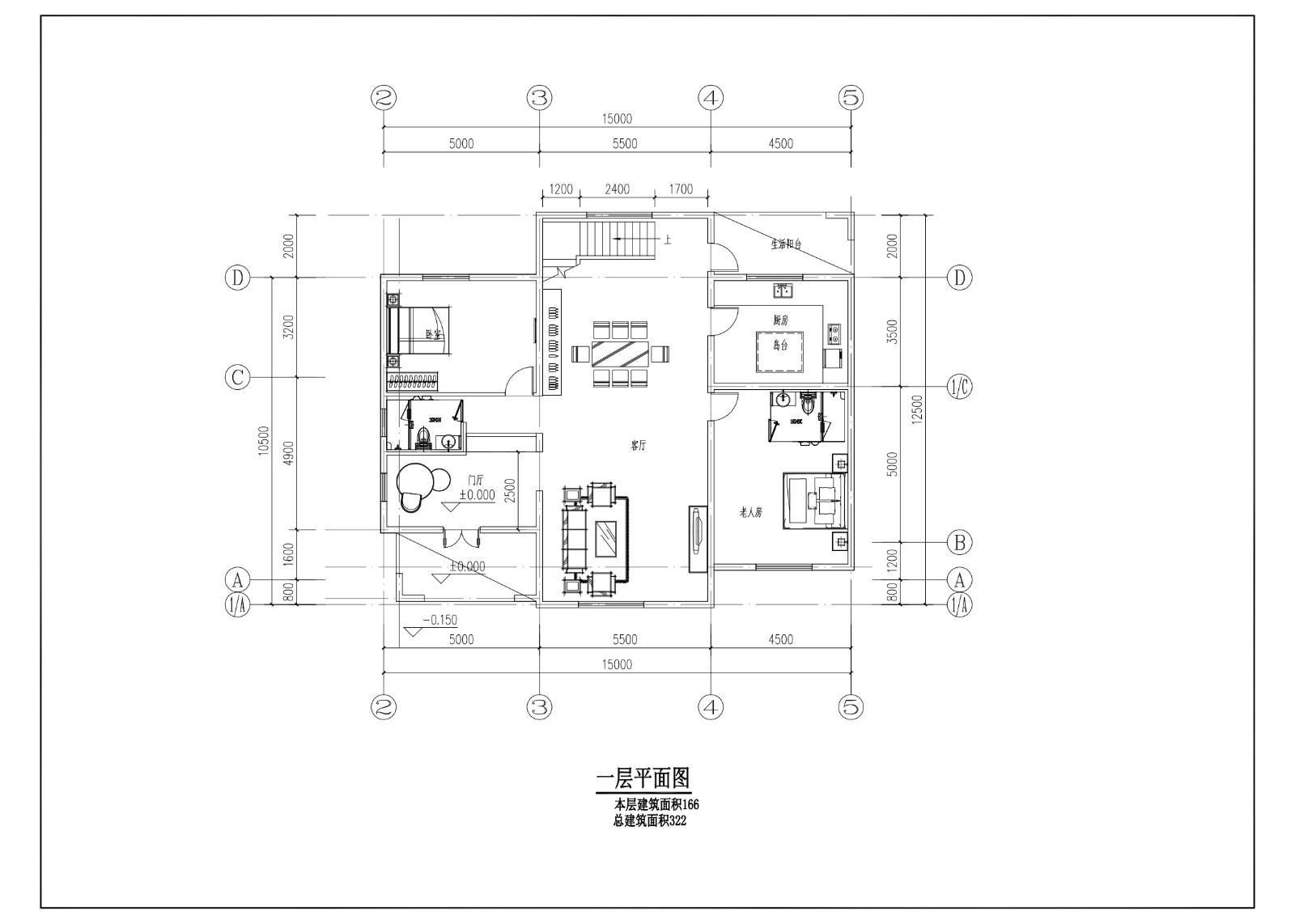美式二层别墅设计图平面图