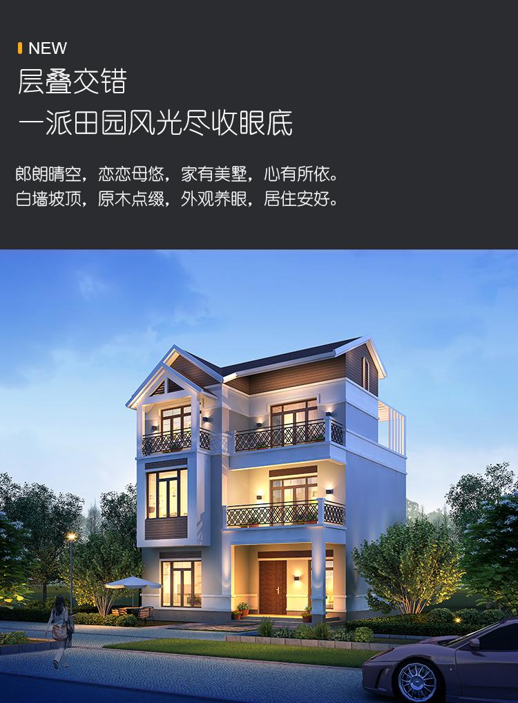 【精臻 瀾郡】10*10占地100平米三層現代別墅