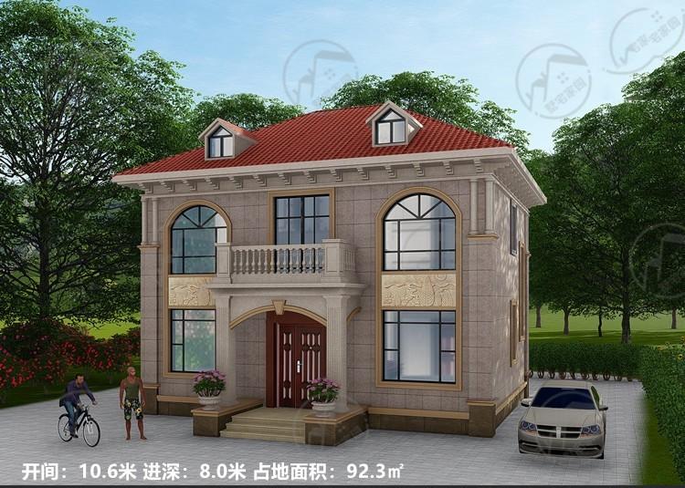 新农村实用二层小别墅,价格仅供参考施工图需十天绘制,购买请联系客服