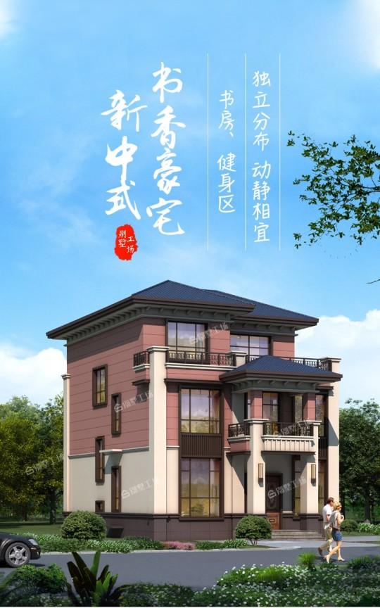 9x14三层砖混结构别墅设计图纸