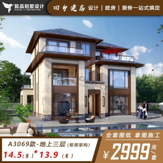 新中式風格獨棟別墅設計圖紙三層全套圖紙