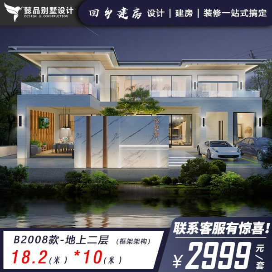 占地13×10二层别墅,挑空客厅+露台+书房,建成后倍有面子!