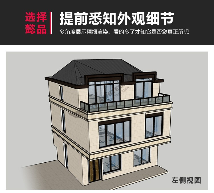 现代三层别墅设计图平面图