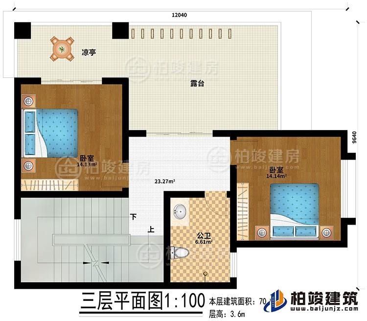 中式四层别墅设计图平面图