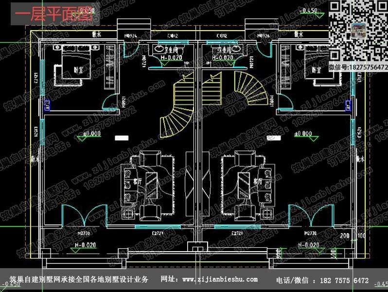 欧式三层别墅设计图平面图