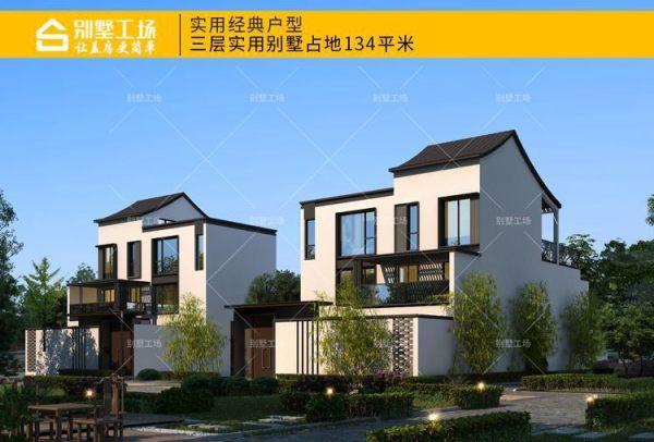 三层新中式带阁楼多联排别墅设计