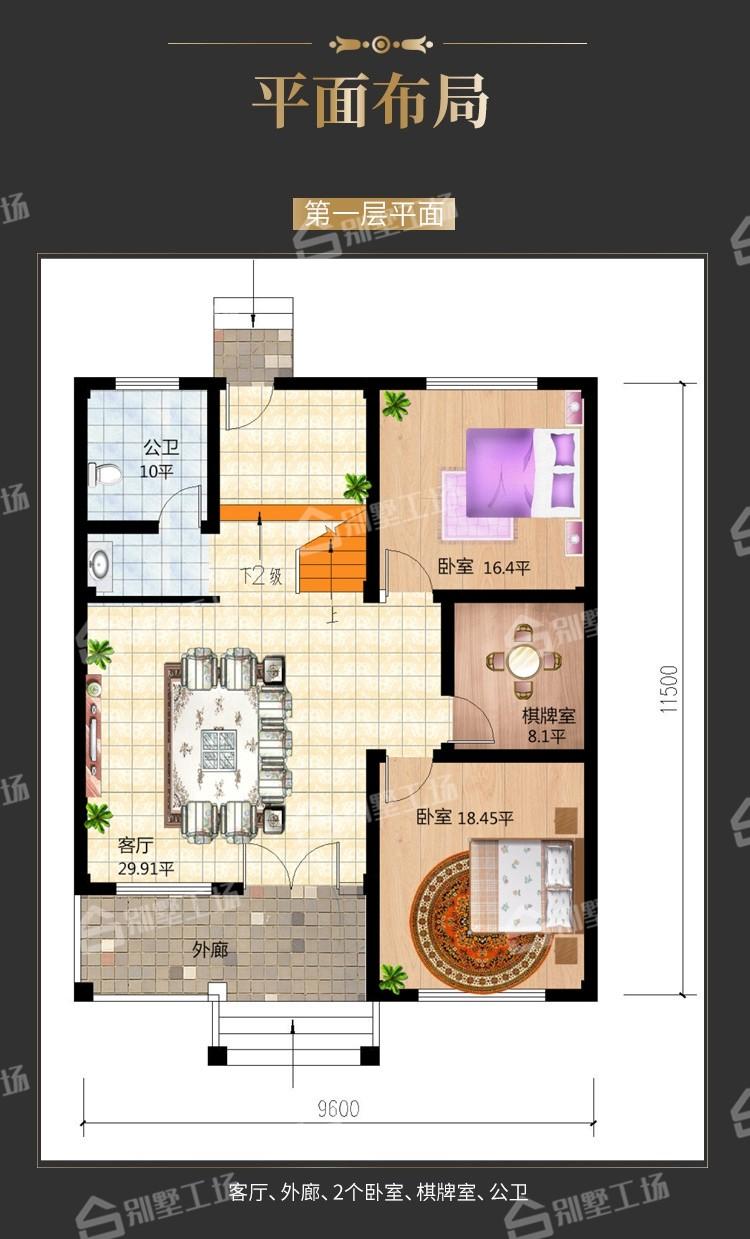 欧式两层半别墅设计图平面图