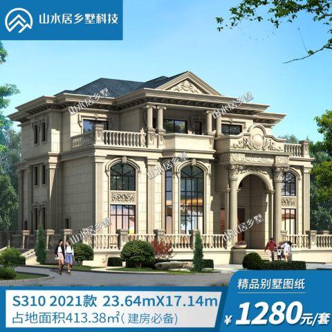 新农村别墅设计图 三层别墅图纸-复式别墅挑高客厅欧式奢华浪漫