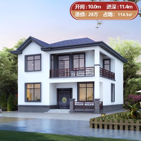 占地10*11.4,现代中式二层小户型农村自建房别墅设计图
