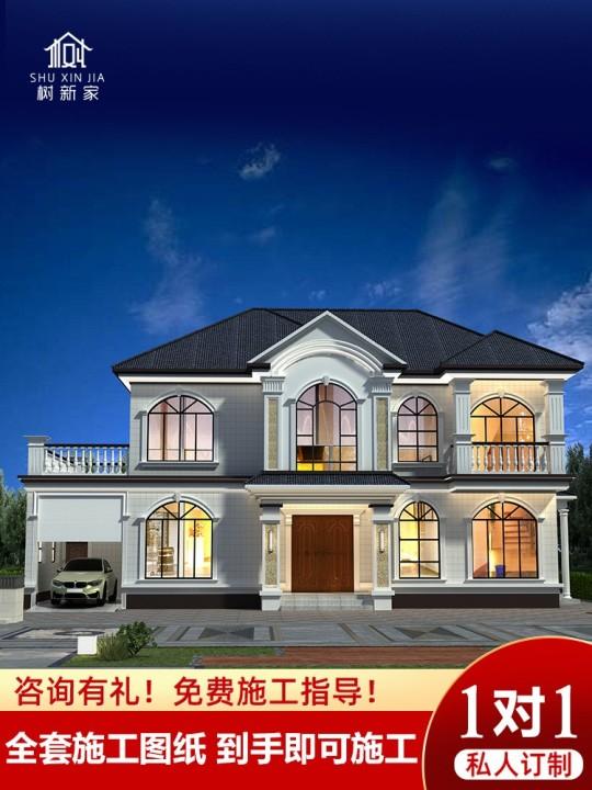 美式两层别墅设计图纸新款农村二层小洋楼图纸自建房屋设计效果图
