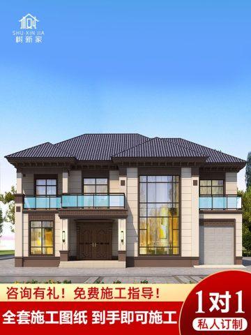 新款二层小洋楼别墅设计图纸经济型洋房新农村自建房设计图效果图