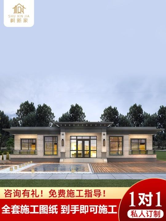 新款房屋自建房新中式小型农村房子设计图一层别墅设计图纸效果图