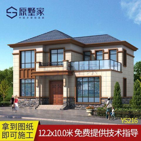 YS216-4占地12X10二层农村自建别墅