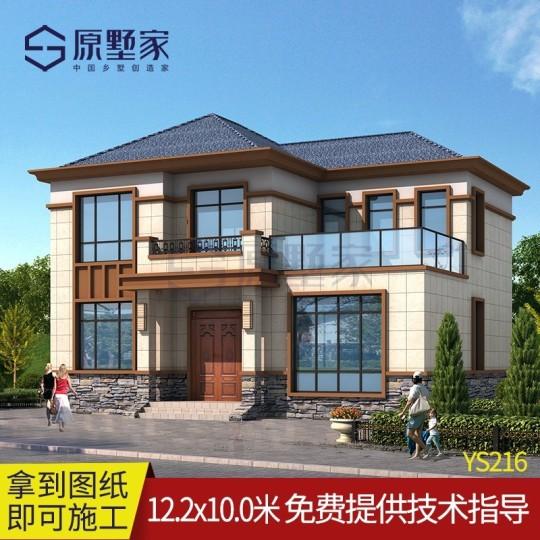 YS216-6占地12X10二层农村自建别墅