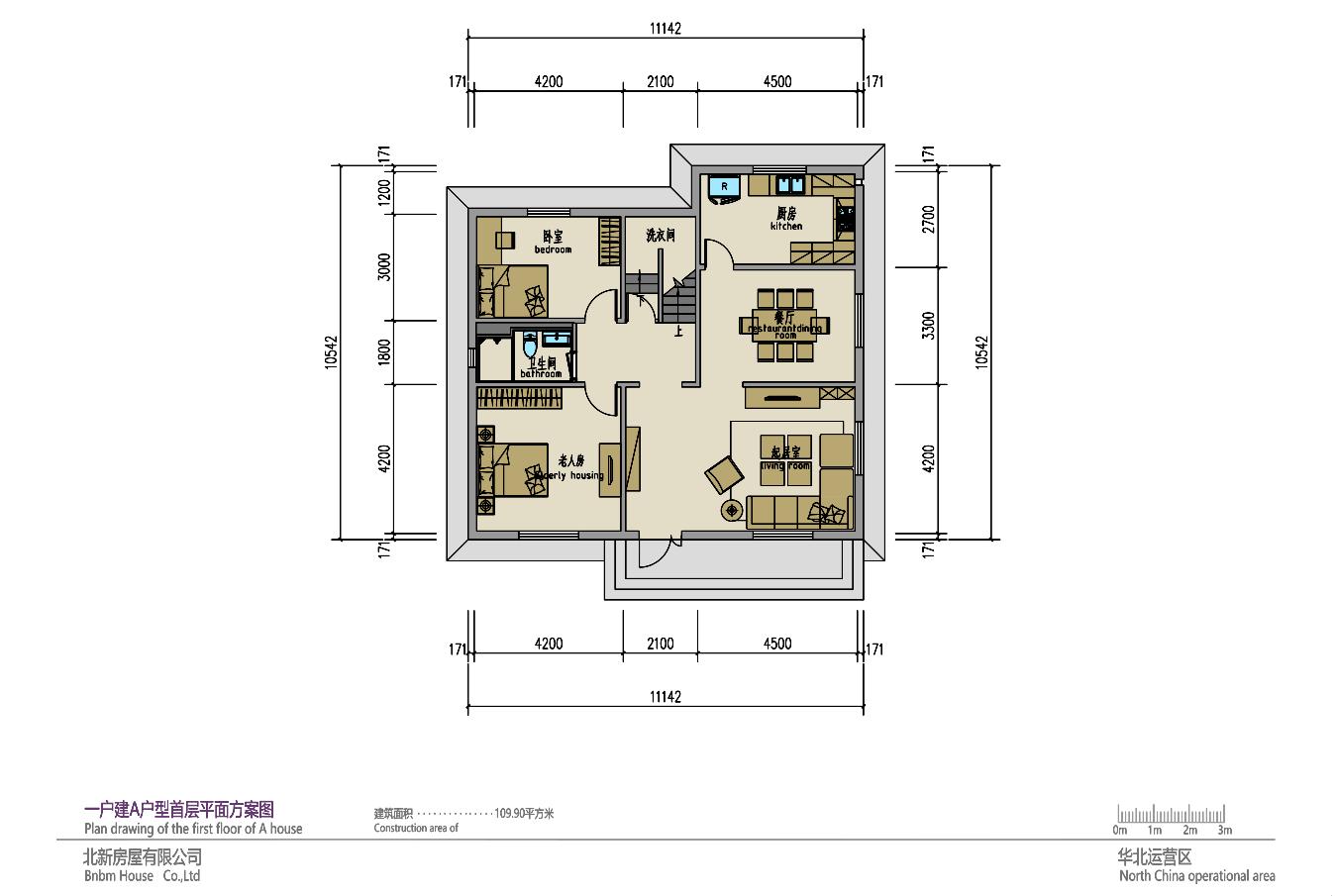 【乡居户型B】空间高效利用-民宿自住首选