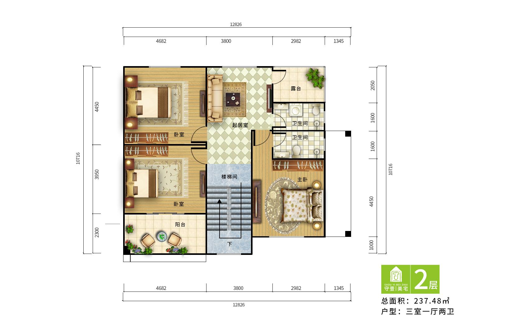 南山小筑-新中式-雙鋼裝配式