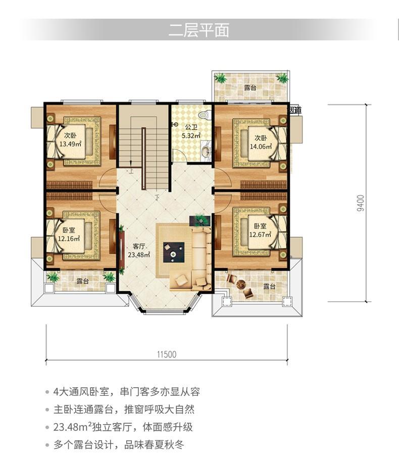 A204-3-重钢别墅 只包主体