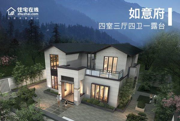 如意府  水墨-新中式庭院别墅
