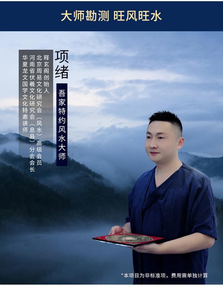 传世·叁- 百年传承之选(精装交付)