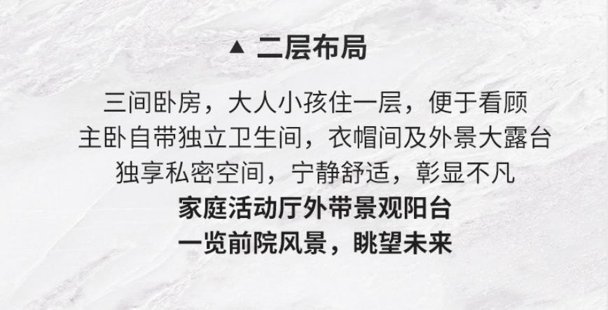新中式雅韻院墅系列·舒適款Z1Pro